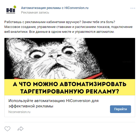 Вконтакте Социальная Сеть - VK
