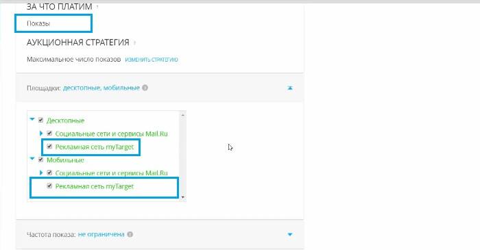Social Backlinks v2212 – автоматическое добавление