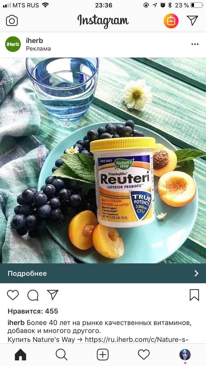 реклама в Instagram
